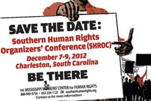 SHROC conference